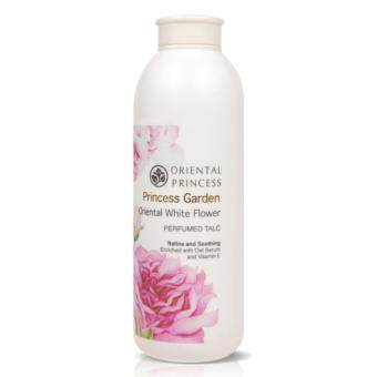 Harga Oriental Princess แป้งฝุ่นหอม Princess Garden Oriental White Flower Perfumed Talc