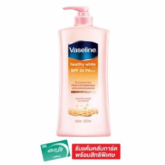 Harga VASELINE วาสลีน Healthy White SPF24 PA+++ 550ml.