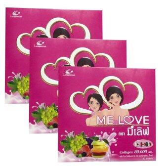 Harga Me Love Collagen 80000mg Plus & Gold 40 ซอง ( 3 กล่อง)