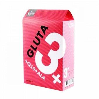 Harga Perfect health Gluta 3+ Q10+ALA Perfect health 30 เม็ด