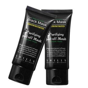 Harga Black Mud Deep Cleansing Purifying Peel Off Facail Face Mask Black - intl