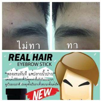 Harga REAL HAIR EYEBROW STICK