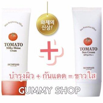 Harga Skinfood Tomato Milky Shine Cream (Brightening Effect)