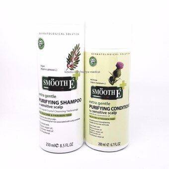 Harga เซ็ตแชมพูและครีมนวด Smooth E Purifying Shampoo 250ml + Smooth E Purifying Conditioner 200ml