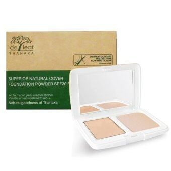 Harga De Leaf Thanaka Superior Natural Cover Foundation Powder SPF20 PA +++ #02 Natural แป้งพัฟผสมทานาคา
