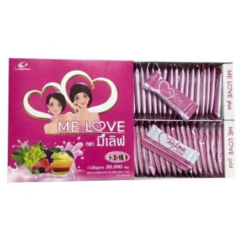 Harga Me Love Collagen 80000mg Plus & Gold 40 ซอง ( 1 กล่อง)