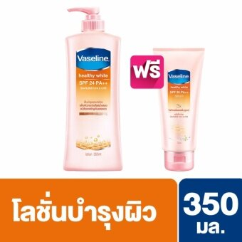 Harga Vaseline Healthy White SPF24 (350 ml) FREE Vaseline Healthy White SPF 30 PA++ Serum Pink (70 ml)