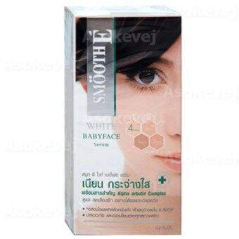 Harga Smooth E White Baby Face Serum 0.8Floz