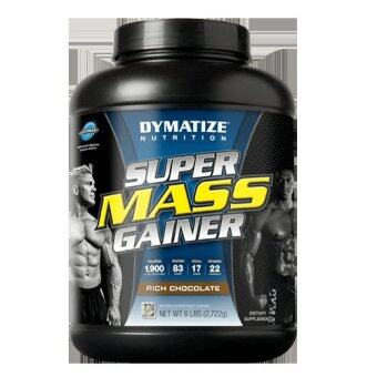 Harga DYMATIZE NUTRITION SUPER MASS GAINER