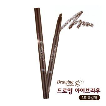 Harga Etude House Drawing Eye Brow Duo (เบอร์ 1 Dark Brown)