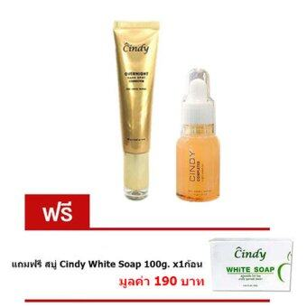 Harga Anna Bee Cindy Completed Night Essence 18g.& Anna Bee Cindy Overnight Dark spot Corrector 25g.แถมฟรี( Anna Bee Cindy White Soap 100g มูลค่า 190 บาท)