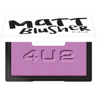 Harga 4U2 Matt Blusher No.04 Sweet Lavender