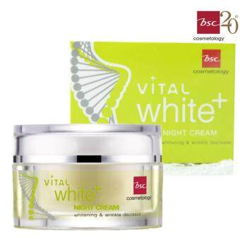 Harga BSC VITAL WHITE NIGHT CREAM