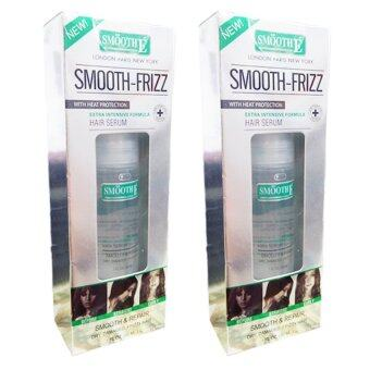 Harga Smooth E Smooth-Frizz Hair Serum 30ml. (2 ขวด)