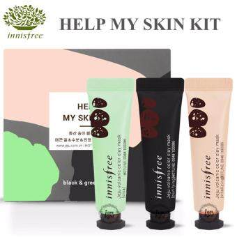 Harga Innisfree Jeju volcanic Color Clay Mask (Help My Skin Kit 3 ชิ้น) หมดอายุปี 2020
