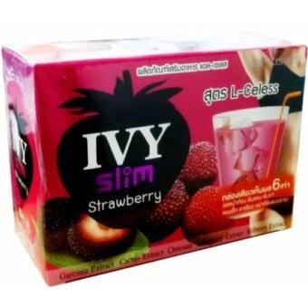 Ivy Slim Strawberry ไอวี่สลิม สตรอเบอรี่ ฉีกชงดื่ม ผอมได้ด้วยน้ำสตรอเบอรี่ 1 กล่อง (10 ซอง/กล่อง)