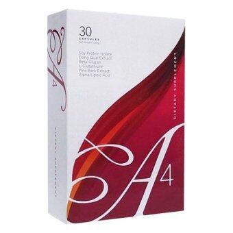 Jeunesse A4 Supplement สำหรับสุภาพสตรี (30 แคปซูล)