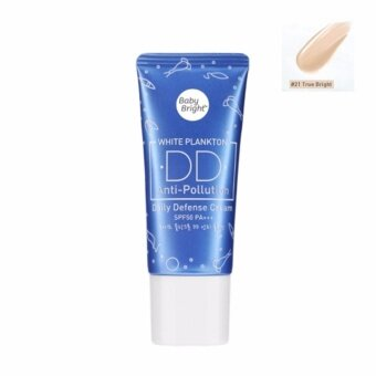 karmart White Plankton DD Anti-Pollution Daily Defense Cream SPF50 PA+++ 30g Baby Bright ดีดีครีมทาหน้า no.21 ผิวขาว