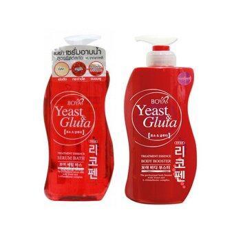 karmart Yeast & Gluta Serum Bathเซรั่มอาบน้ำ800ml Boya+BoyaYeast & Gluta Body Boosterบำรุงผิว ขนาด700มล.