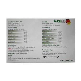 KAYBEE PERFECT  10(1) - 2