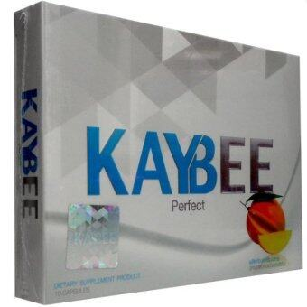 KAYBEE PERFECTเคบี เพอร์เฟค อาหารเสริมลดน้ำหนักขนาดบรรจุ10แคปซูล(1กล่อง)