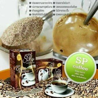 KETSARA SP Coffee (กาแฟเพื่อสุขภาพ และลดน้ำหนัก)