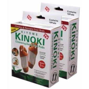 Kinoki Detox Foot Pad แผ่นแปะเท้าดูดสารพิษ ล้างสารพิษ (2 กล่อง )