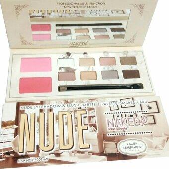 Kiss Beauty Nude Eyeshadow  Blush Palette อายแชโดว์และปัดแก้ม