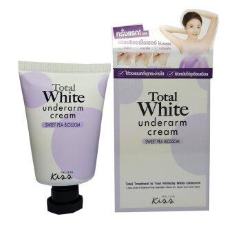 Kiss Total White Underarm Cream Sweet Pea Blossom ครีมทารักแร้ 30ml