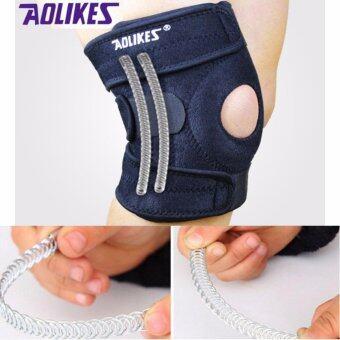 สนับเข่า สายรัดเข่า แบบมีรูตรงกลาง เสริมด้วยโฟมอย่างดีป้องกันการกระแทกและลดอาการบาดเจ็บ Knee Support - สีดำ