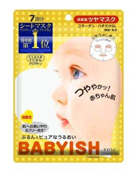 Harga KOSE Clear Turn Babyish Moisture Shiny Mask, Yellow, 7 Count(Collagen Honey Gel)