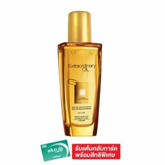 L'Oreal Paris Extraordinary Oil Normal to dry Hair Treatment 50 ml.