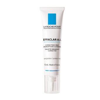 La Roche Posay Effaclar เอฟฟาคลาร์ เอไอ 15 มล.