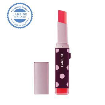 LANEIGE X YCH Two Tone Matte Lip Bar No.3 Powershoulder Pink (2G)