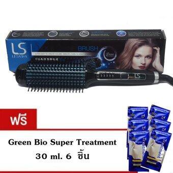 LESASHA LS Silk & Shine brush LS1079 แถม Green Bio Super Treatment 30 ml. 6 ชิ้น