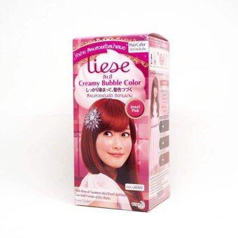 จัดโปรโมชั่น LIESE Creamy Bubble Color Jewel Pink โฟมเปลี่ยนสีผม -สีน้ำตาลสว่างเลื่อมชมพู