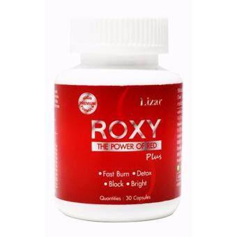 Lizar Roxy Plus อาหารเสริมลดและควบคุมน้ำหนัก