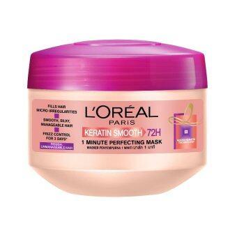 L'Oreal Paris Keratin Smooth Mask 200 ml