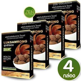 Luk Sam Rong Detox ผลิตภัณฑ์เสริมอาหารไรเนอร์ ลูกสำรอง ดีท๊อกซ์ ล้างสารพิษตกค้าง เซ็ต 4 กล่อง ( 5 ซอง / กล่อง )