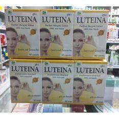 LUTEINA ลูทีน่า 60เม็ด บำรุงสายตา สารสกัดจากดอกดาวเรืองบริสุทธิ์ 100% (6 ขวด)