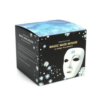 Magic Wonderland Mask Mousse เมจิกมาส์ก มูส 30g. - 2