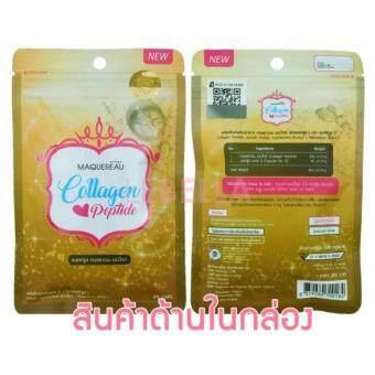 Maquereau Collagen แมคครูล คอลลาเจน (60 แคปซูล) - 3
