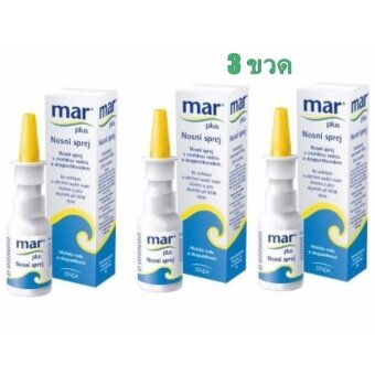 Mar plus Nasal Spray สเปรย์พ่นจมูก 20 ml.x 3 กล่อง