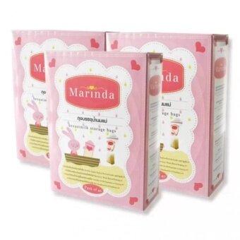 ประเทศไทย Marinda ถุงเก็บน้ำนมแม่ ความจุ 7 ออนซ์ กล่อง 40 ชิ้น ( 3 กล่อง )