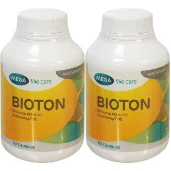 Harga Mega We Care Bioton 50 Capsules (2ขวด)