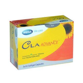 อาหารเสริม Super We Treatment Cla Enhance ปริมาณ 30 เม็ด (1 Packed)