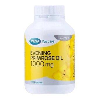 อาหารเสริม Night Primrose Essential oil EPO ขนาด 1000mg 100เม็ด อีฟนิ่งพริมโรส ช่วยลดอาการวัยทอง ผิวเนียนเปล่งประกาย