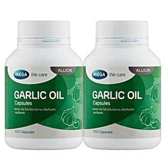Harga Mega We Care Garlic Oil 100เม็ด(2ขวด)