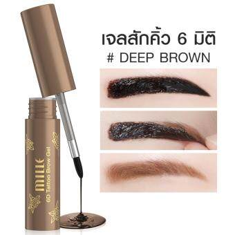 เจลสักคิ้ว Mille 6D Tattoo Brow Gel Waterproof #Deep Brown