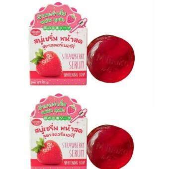 Minako Strawberry Serum Soap สบู่เซรั่มหน้าสด( 80gX2)